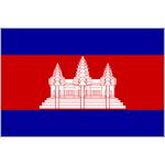 The Cambodia logo